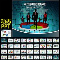 职场团队合作共赢业绩报告PPT