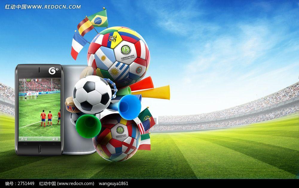 世界杯网站_原创设计稿 网站模板/flash网页 企业网站 足球世界杯网页背景  请您