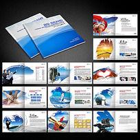 企业投资画册设计