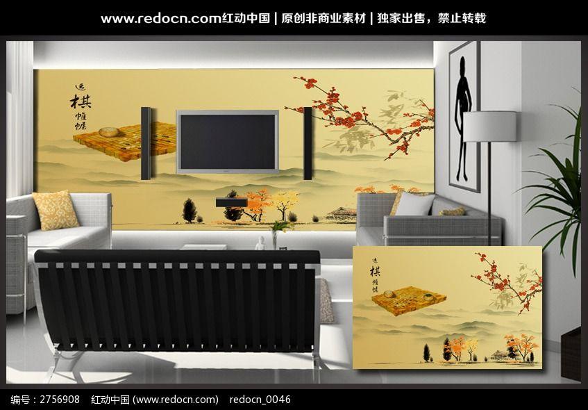 中国风运棋帷幄电视背景墙图片