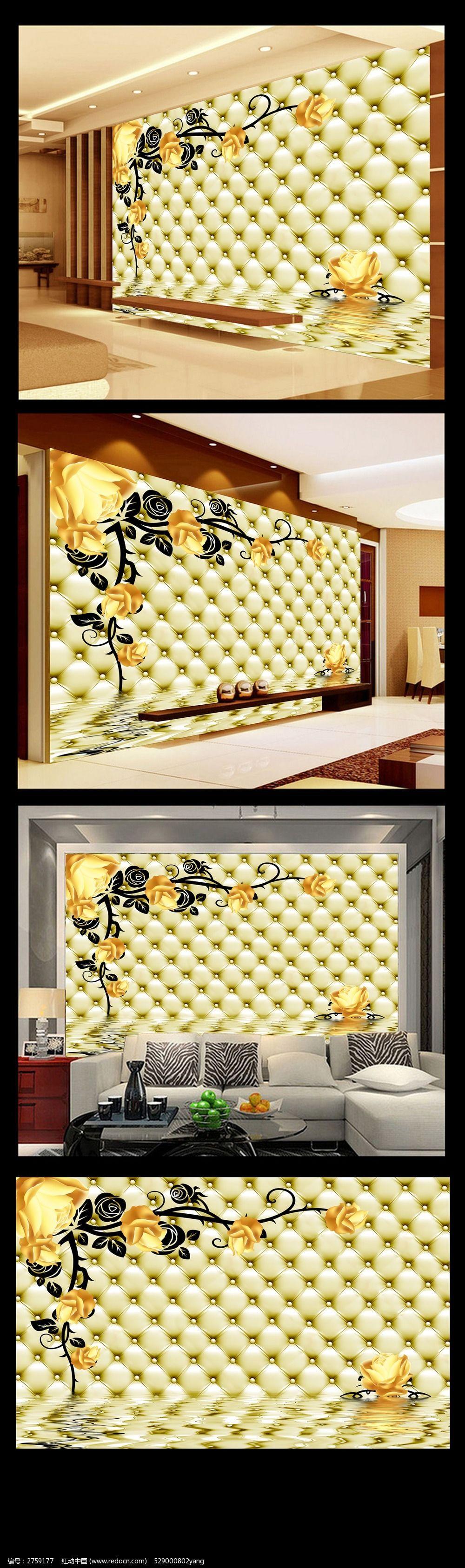 金色欧式壁纸贴图