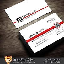 红色创意商务名片设计