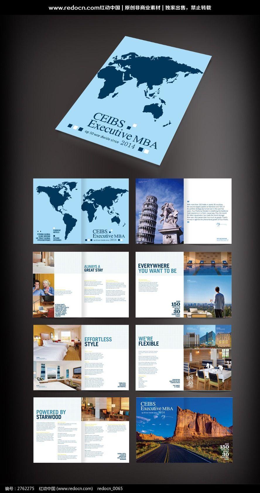 建筑宣传画册设计_画册设计/书籍/菜谱图片素材图片