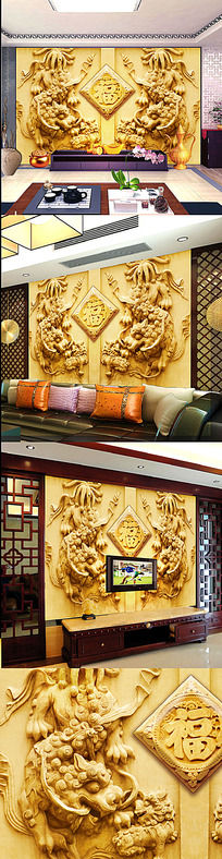 木雕牡丹百福图背景墙