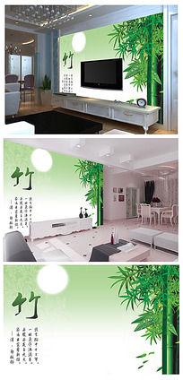 中国风竹子电视背景墙