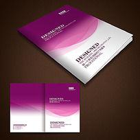 紫色大气曲线画册封面