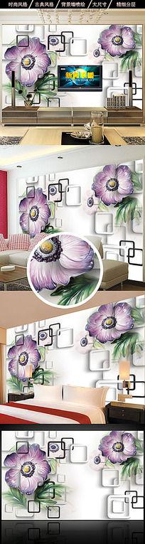 3D时尚立体几何花朵电视背景墙