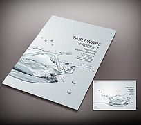 创意餐具宣传册封面