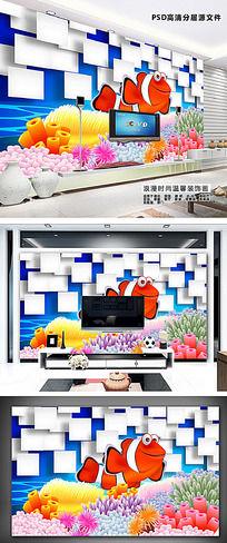 海洋世界3D客厅电视背景墙