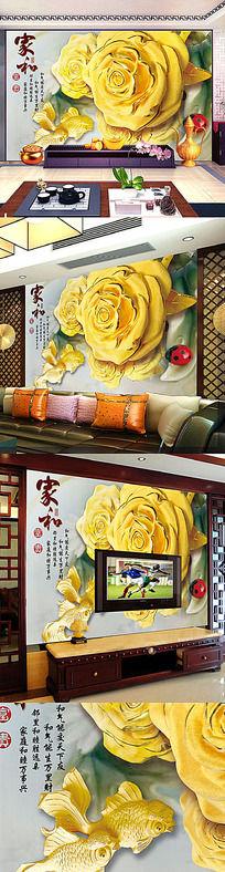 家和华丽玫瑰3D电视背景墙 PSD