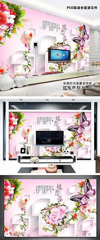 浪漫时尚大型3D装饰画客厅电视背景墙