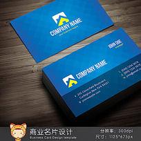 蓝色创意商务名片设计