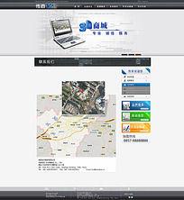 联系我们网页设计 PSD