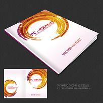 平面广告创意画册设计