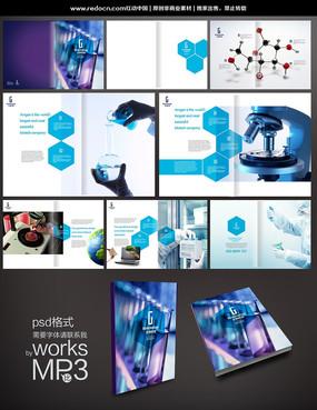 生物科技画册设计 PSD