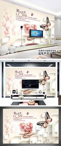 温馨浪漫唯美3D客厅电视背景墙