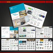 Led产品画册设计 CDR