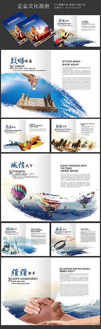 企业文化创意画册设计