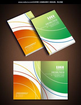 色彩曲线画册封面