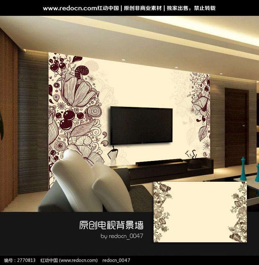 手绘花纹电视背景墙设计模板下载(编号:2770813)
