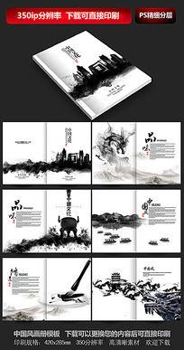 中国风文化建筑画册素材