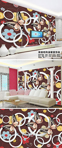 客厅3D现代蝴蝶花纹电视背景墙