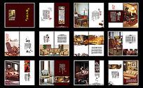 欧式家具画册