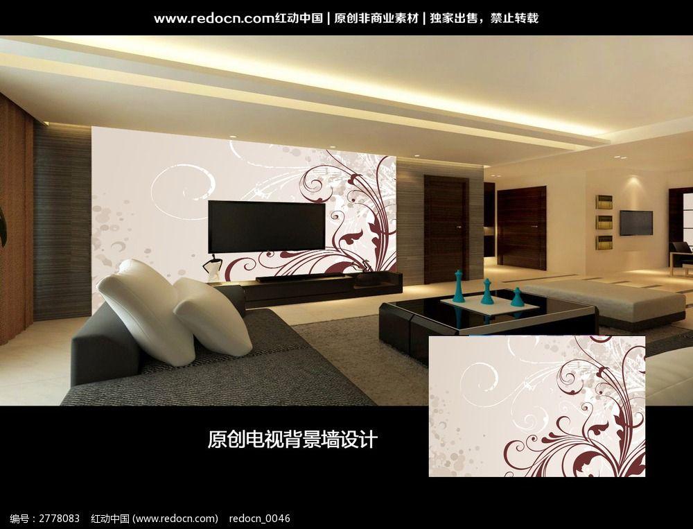 电视背景墙设计酒柜与沙发后面的吧台相呼应