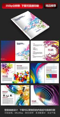 广播电视画册设计