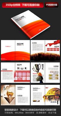 建筑企业宣传画册设计