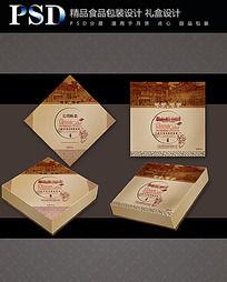中秋节糕点包装设计