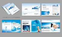 电子科技公司宣传画册