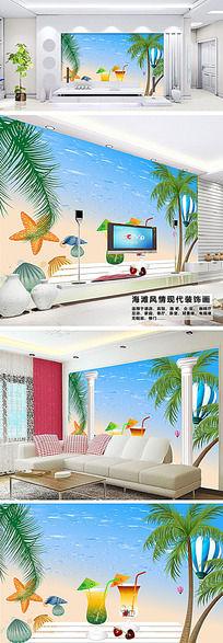 海滩风景度假装饰画客厅电视背景墙