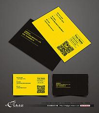 黄黑色创意广告公司名片