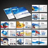 科技公司发展画册