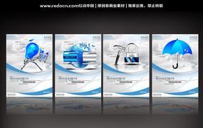 企业文化宣传展板 PSD
