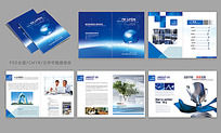 网络公司宣传画册设计