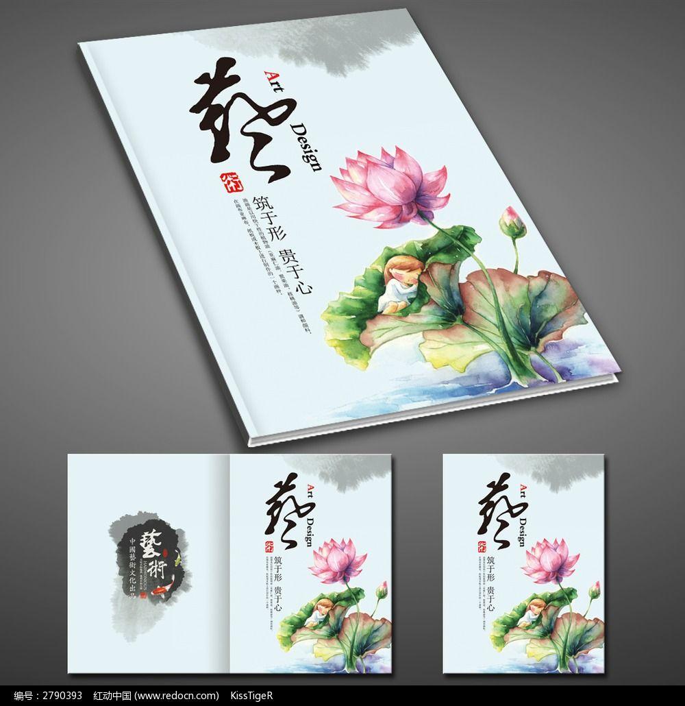 油画艺术画册封面_画册设计/书籍/菜谱图片素材图片