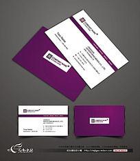 紫色美容院名片