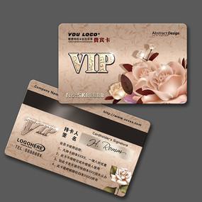 化妆品店尊贵VIP卡