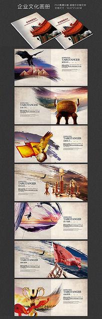 中国风企业文化画册