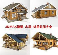 木屋别墅3D模型