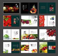 水果农作物画册