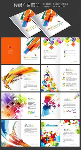 创意广告画册设计