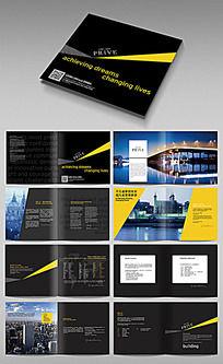 国外建筑宣传画册