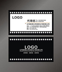 黑色电影胶片名片设计 CDR