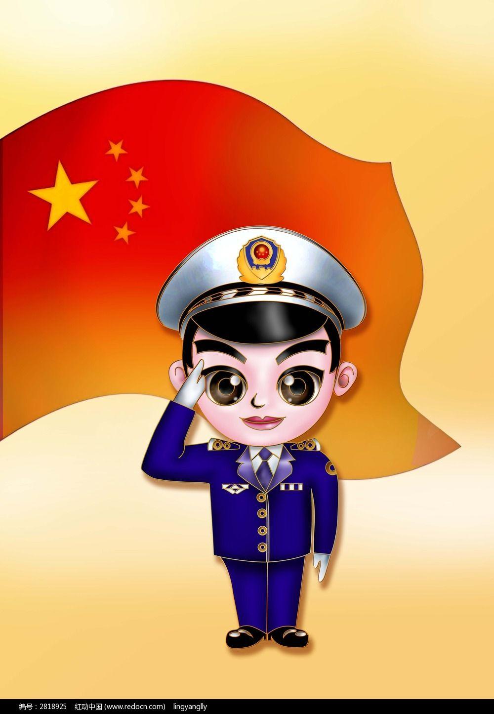 漫画警察人物_卡通素材/插画/微卡通图片素材丽热巴的迪漫画图片图片