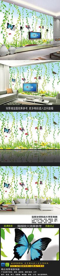 清新绿色柳树垂柳电视背景墙