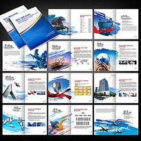 企业励志文化画册 PSD