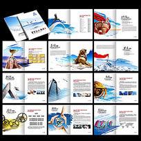企业文化传媒画册